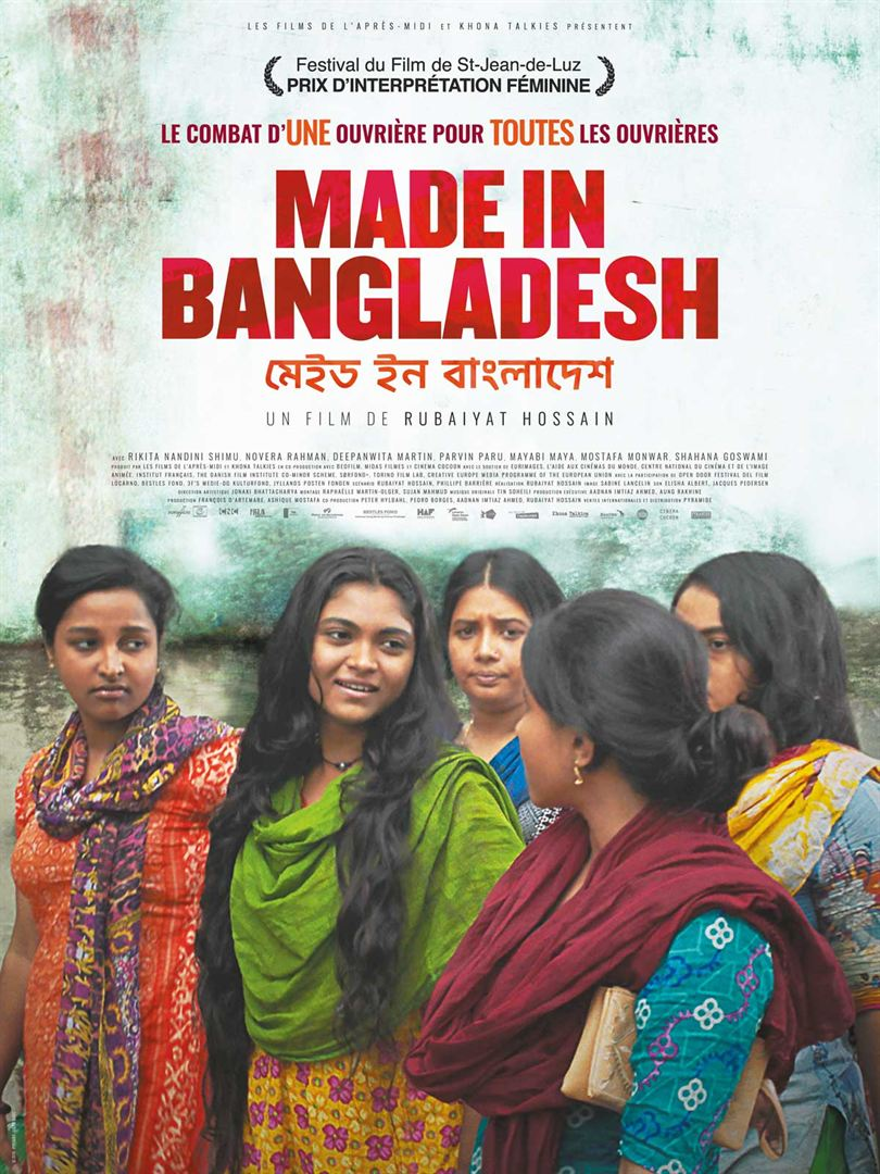 made-in-bangladesh