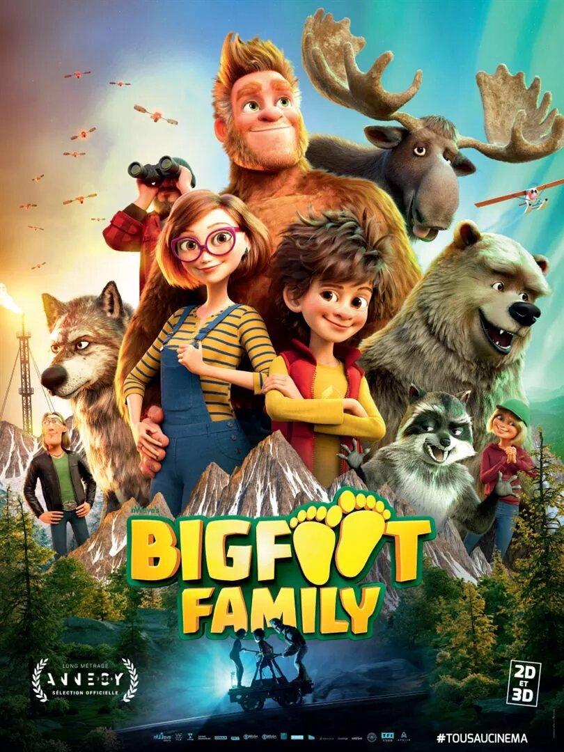 bigfoot-family-1